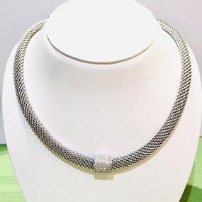 Platin Collier mit Diamanten